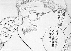 anzai-akirametarasokode